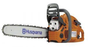 Husqvarna 460 Rancher 20-Inch 60cc Chainsaw
