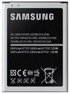 Samsung original battery for Galaxy S4