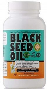 Sweet Sunnah Premium Black Seed Oil
