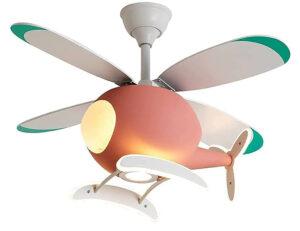 Chanfok Helicopter Ceiling Fan